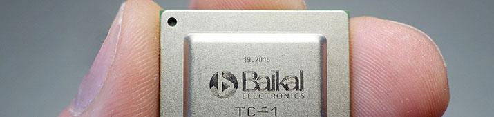 Процессор «Байкал» от Российского производителя